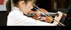 桐朋 子どものための音楽教室 相模原教室